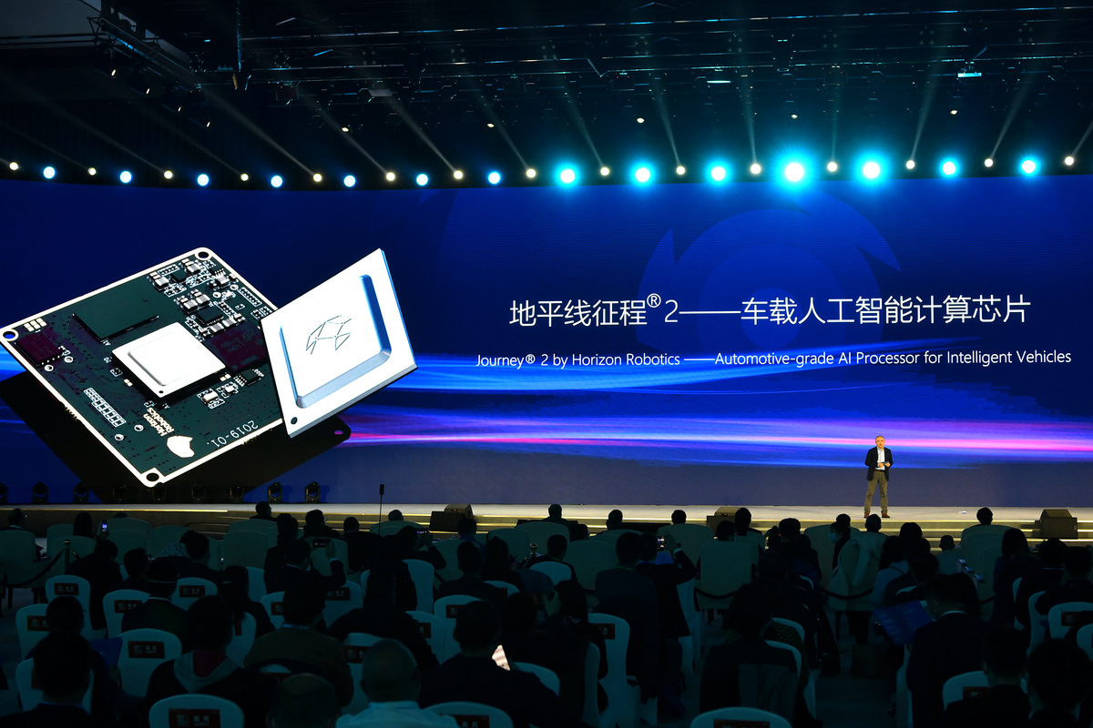 Semiconductor Conference 2021 Kicks Off In Nanjing (1)